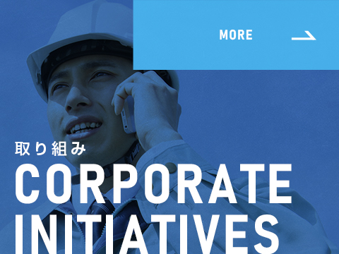 banner_small_corporate